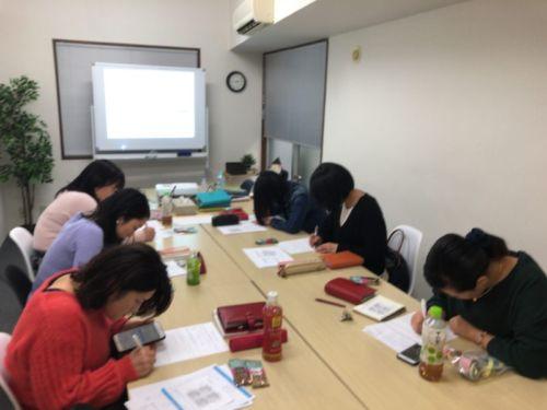 名古屋セミナー3