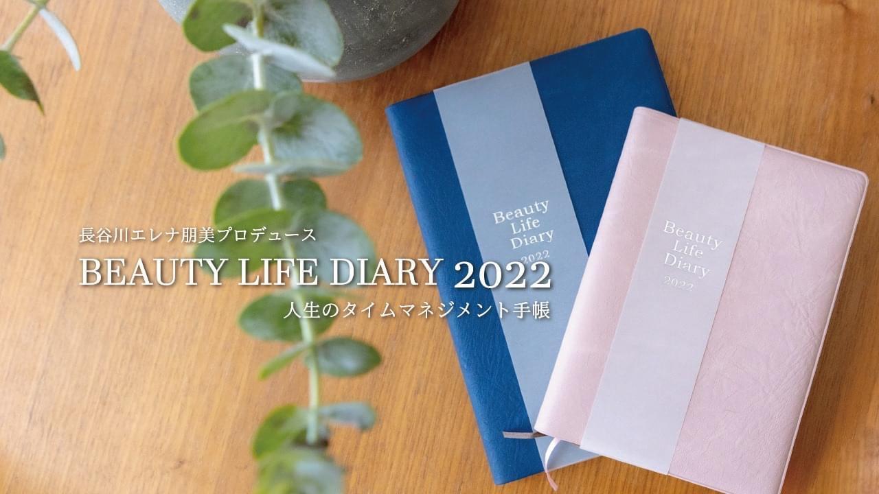 BLD2022見本3